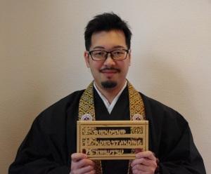 yuki-sugahara