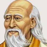 Lao Tzu: On Humility and Pride